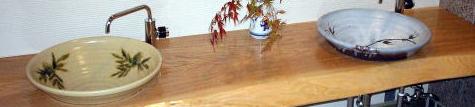 陶芸手洗い鉢 のある風景